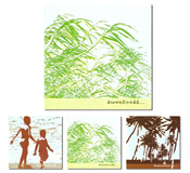 Winkbox Barbados 3 Island Living Notelet Cards